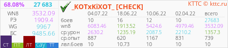 _KOTxKiXOT_.png